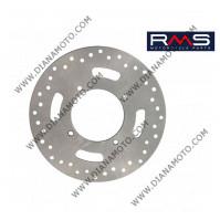 Спирачен диск заден Yamaha X-City 125 - 150 X-Max 125 - 250 ф 240x92x5.00 мм 4 болта RMS 225162050 к. 11863