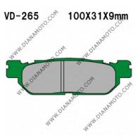 Накладки VD 265 EBC FA275 FERODO FDB2083 Ognibene 43026600 Органични к. 41-12