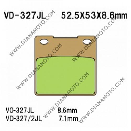 Накладки VD 327 EBC FA63 FERODO FDB338/R Ognibene 43021301 СИНТЕРОВАНИ к. 41-212