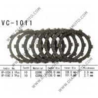 Съединител  NHC  136x101x2.7-7бр 136x108x3-1бр 10 зъба CD1230 R Friction Paper к. 14-248