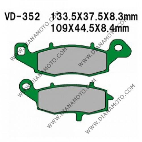 Накладки VD 352 EBC FA229 FERODO FDB2048 LUCAS MCB682 Nagano Органични к. 8517