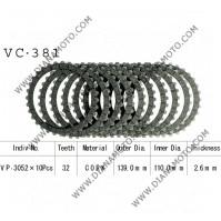 Съединител NHC 139x110x2.6 - 10бр. 32 зъба CD3392 R Friction paper к. 14-365