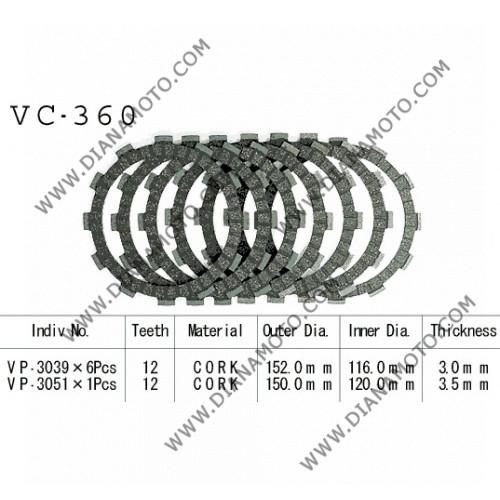 Съединител NHC 152x116x3 -6 бр. 150x120x3.5 -1 бр. 12 зъба CD3377 R Friction paper к. 14-252