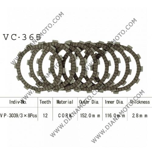 Съединител NHC 152x116x3 -8бр. 12 зъба CD3374 R Friction paper к. 14-364